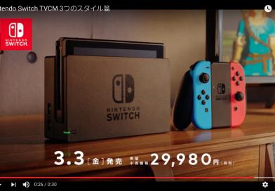 Nintendo Switch : les Pubs japonaises face aux Pubs Françaises ! Toutes les vidéos